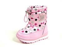 Детские зимние ботинки-дутики для девочек Tom.M, искусственная кожа + ткань, размеры  23-30