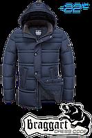 Куртка зимняя мужская Braggart Dress Code - 4948A светло=синяя