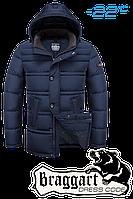 Куртка большого размера Braggart Dress Titans - 4065B синяя
