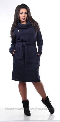 Платье женское пояс хомут карманы полубатал