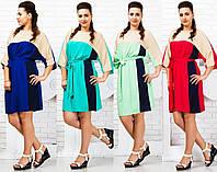 Летнее платье с поясом. 4 цвета.