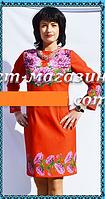 Красное платье со схемой для вышивки, габардин,  до 52 р, 558/518 (цена за 1 шт. + 40 гр.)