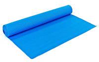 Коврик для фитнеса Yoga mat PVC 3мм с фиксирующей резинкой  (1,73м x 0,61м x 3мм, синий)