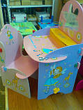 Детская стол-парта «Маленькая фея» W011. кинв, фото 2