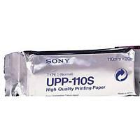 Бумага для видеопринтера УЗИ SONY - UPP110S.