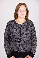 Женская кашемировая кофта большого размера