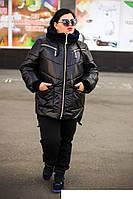 Зимняя куртка Буковель больших размеров в цветах р-54-66