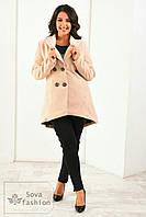 Пальто женское кашемировое Фрак бежевое  Батал