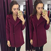 Пальто женскоекашемировое, цвет  Бордо.
