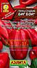 Семена Перец сладкий Биг Бой 0,2 грамма Аэлита