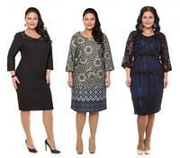 Платья больших размеров осень-зима