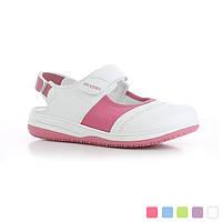 Защитная обувь Oxypas Melissa