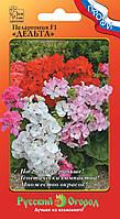 Семена Пеларгония Дельта F1 смесь 5 семян Русский Огород, фото 1