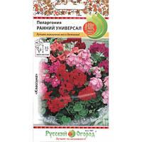 Семена Пеларгония Ранний Универсал смесь 0,05 г Русский Огород, фото 1