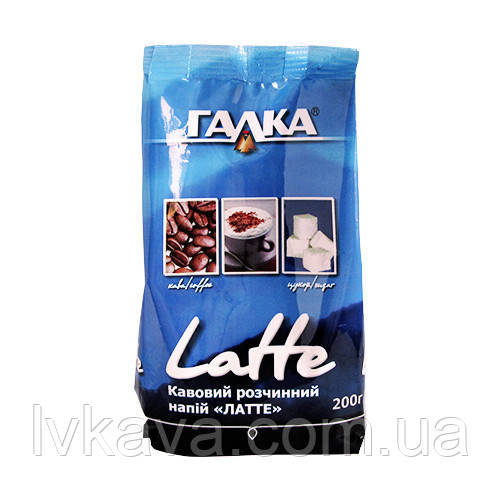 Кофейный напиток Латте  Галка , 200 гр