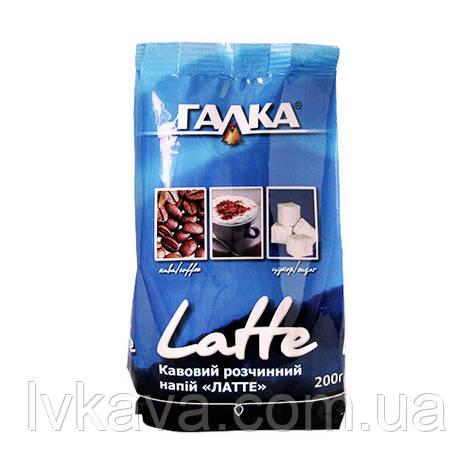 Кофейный напиток Латте  Галка , 200 гр, фото 2