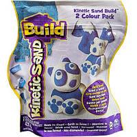 Песок для детского творчества - KINETIC SAND BUILD (белый - 227 г, голубой - 227 г). Арт. 71428WB