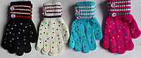Перчатки для девочки  4-6 лет
