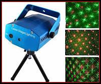 ТОП ТОВАР! Лазерный проектор для дискотек на ножках Laser Stage Lighting YX-09