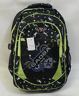 Рюкзак школьный из плотной ткани.