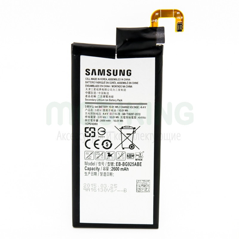 Оригинальная батарея Samsung G925 S6 Edge (BE-BG925ABE) для мобильного телефона, аккумулятор.