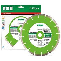 Круг алмазный Distar 1A1RSS/C3 HIT Premier Active 230 мм сегментный диск по граниту, песчанику и мрамору