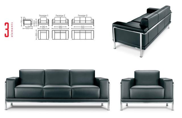 Диван Гэллери (комплект мебели)