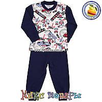 Пижамы для малышей производства Турция от 1 до 5 лет (4825-2)