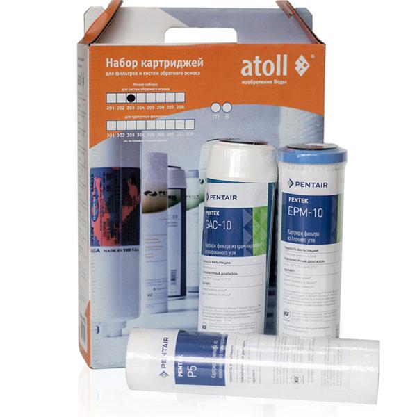 Atoll набор сменных картриджей № 203
