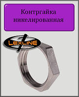 """Контргайка 1/2"""" (9 мм) никелированная"""