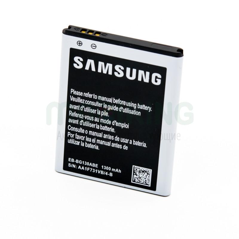 Оригинальная батарея на Samsung S5360 (EB-BG130ABE) для мобильного телефона, аккумулятор.