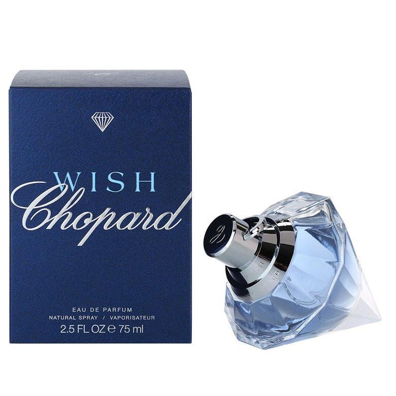 Chopard Wish 75ml женская парфюмированная вода (оригинал)