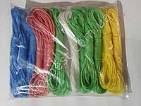 Веревка разные цвета