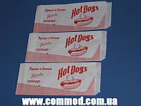 Упаковка бумажная для Хот Догов 85 х 200 мм Белая с печатью 500 штук арт. 8.35