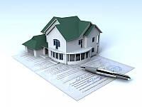 Узаконивание самовольно построенных (реконструированных)  объектов недвижимости