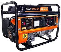 Бензогенератор HausGarten ВG-1100 (1,1 кВт, ручной стартер)  Бесплатная доставка