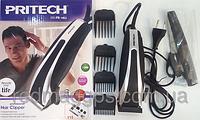 Машинка для стрижки волос PRITECH PR 1162, электротриммер универсальный