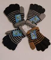 Двойные перчатки для мальчиков, от 2 до 5 лет