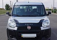 Дефлектор +на капот   Fiat Doblo с 2010 г.в. (Фиат Добло) Vip Tuning