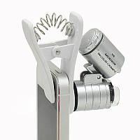 Цифровой микроскоп для мобильных телефонов 60х.