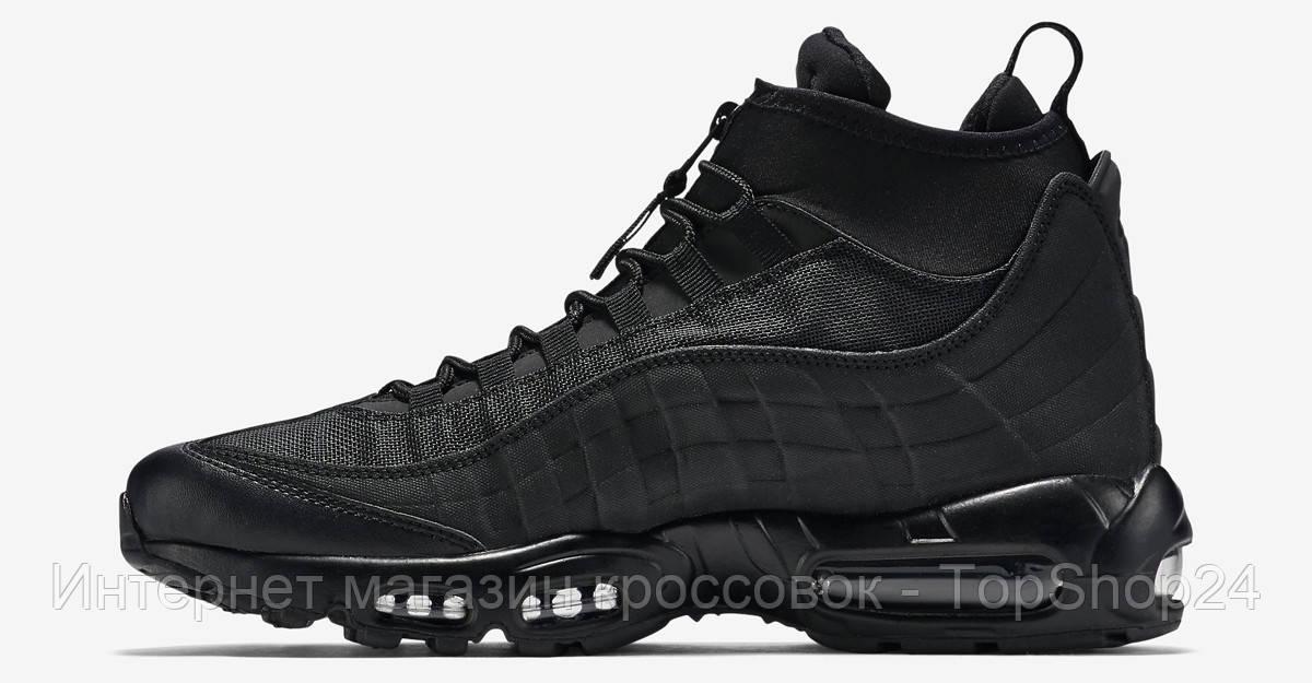 Купить Ботинки Nike Air Max 95 Sneakerboots