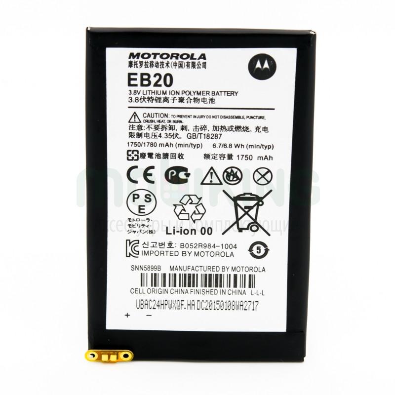 Оригинальная батарея на Motorola XT885 (EB20) для мобильного телефона, аккумулятор для смартфона.