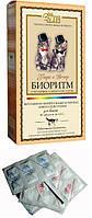 Витаминно-минеральный комплекс для котят утро-вечер Биоритм 48таб