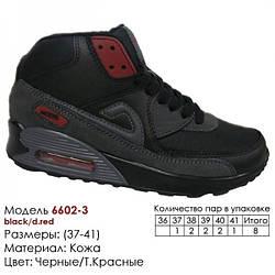Зимние ботинки подросток кожа с мехом (37-41 размера)