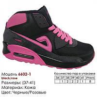 Зимние ботинки подросток кожа с мехом (37-41 размера) 0af009fd66684