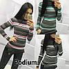 Стильный полосатый свитер гольф женский