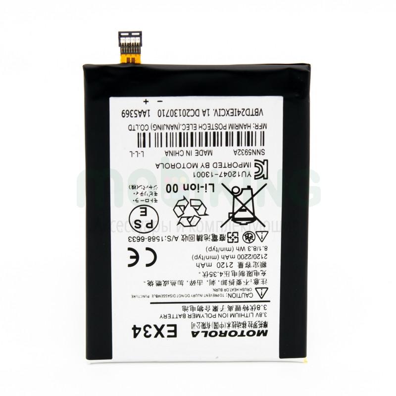 Оригинальная батарея на Motorola XT1058 (EX34) для мобильного телефона, аккумулятор для смартфона.