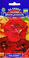 Семена Настурции Драгоценность смесь d=5-6 см