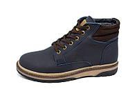 Ботинки Зимние подростковыеMulti Shoes Patron Blue Модель:патрон синь пидр