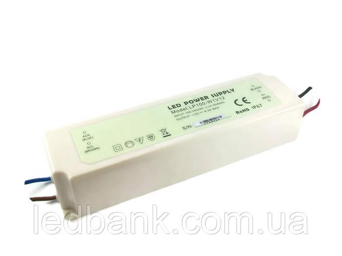 Блок питания герметичный влагозащищенный IP67 12V 100W LP-100-12 с гарантией